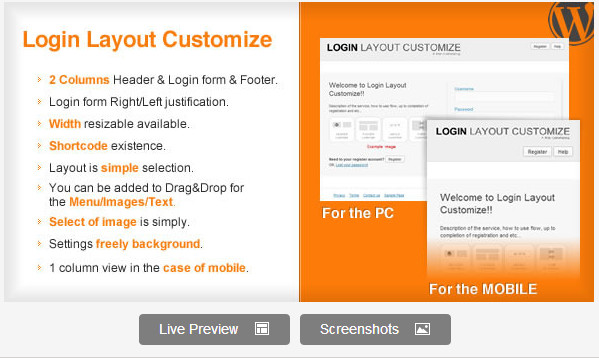 Login Layout Customize